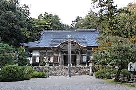 永光寺を愛する会