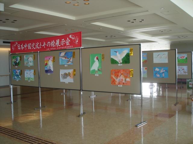 NPO法人日本中国朱鷺保護協会